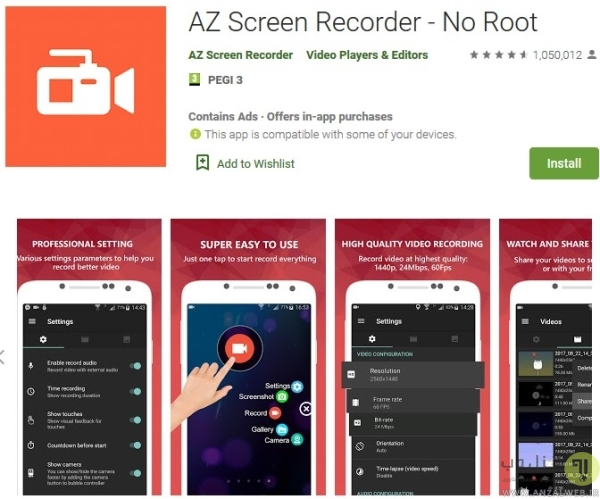 برنامه AZ Screen Recorder برای اندروید