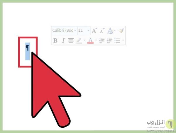 vآموزش تصویری حذف صفحه در ورد جدول دار