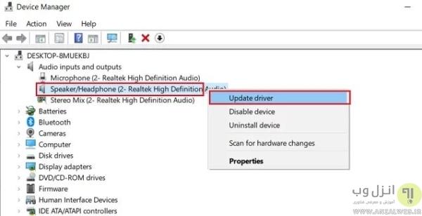 آموزش تصویری نصب کارت صدا در ویندوز 10، 8 و 7
