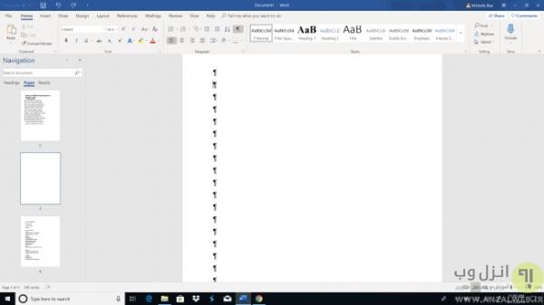 حذف صفحه اضافی در ورد با Function