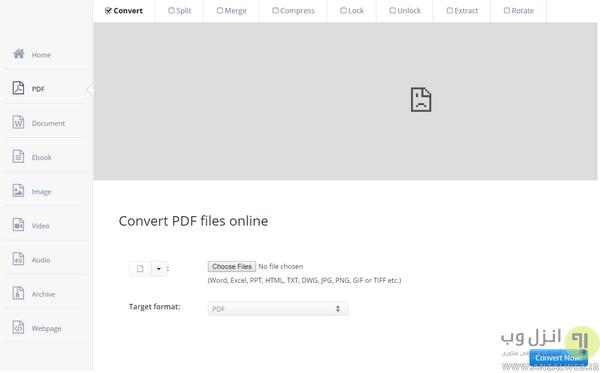 تبدیل فرمت آنلاین فایل های cdr