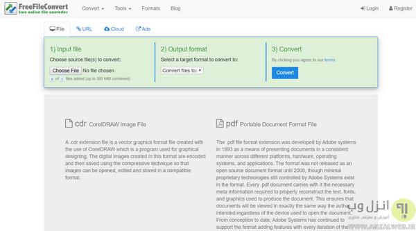 تبدیل CRD به PDF