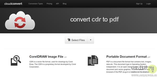 تبدیل فایل CDR به PDF آنلاین