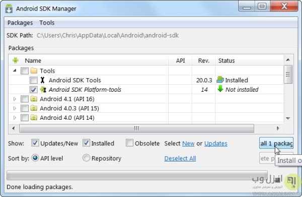 روش نصب ADB با Android SDK
