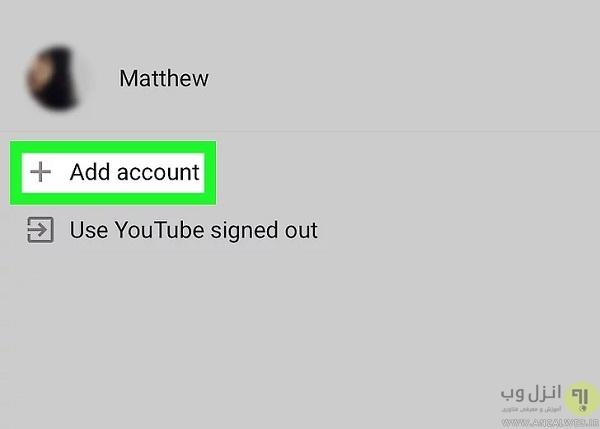 آموزش تصویری ساخت کانال یوتیوب