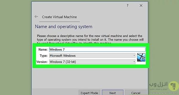 آموزش نصب virtualbox ویندوز 10