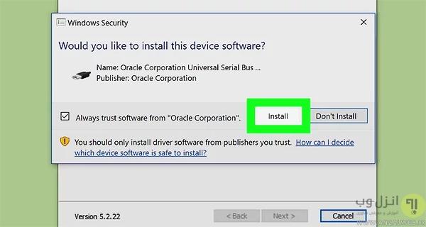 آموزش نصب Virtualbox روی ویندوز ، مک و لینوکس