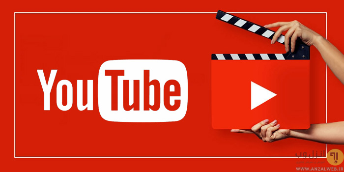 ساخت اکانت و کانال یوتیوب (YouTube)