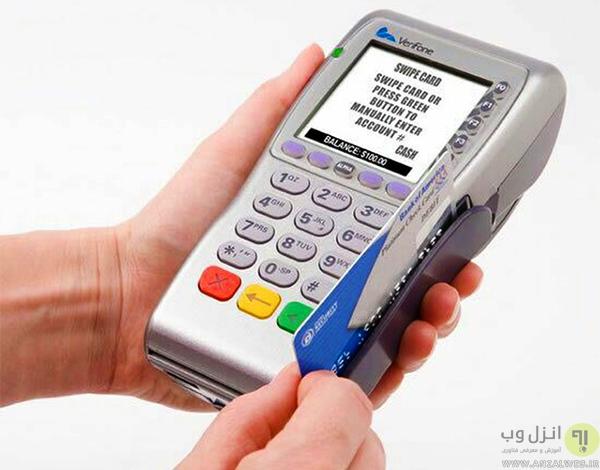ریست دستگاه کارت خوان