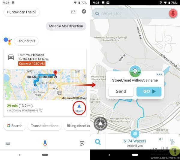 تغییر نقشه دستیار گوگل