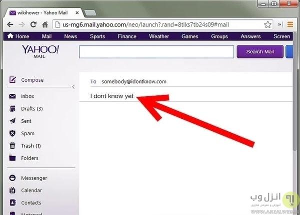 %آموزش ارسال ایمیل در یاهو