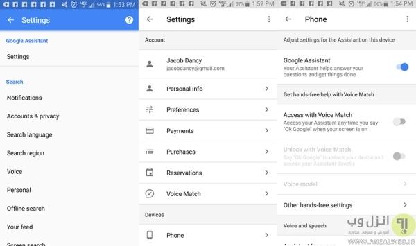 آموزش غیر فعال سازی دستیار گوگل
