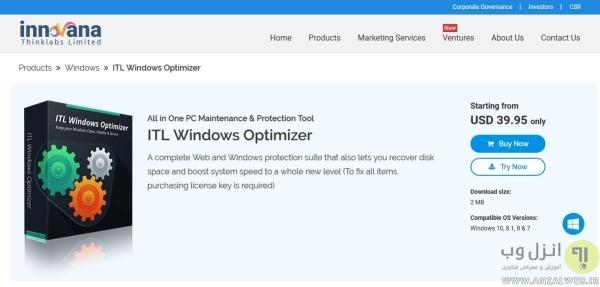 بهترین نرم افزار بهینه سازی ویندوز ITL Windows Optimizer