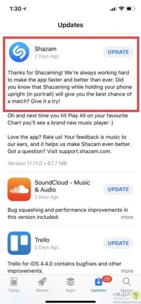 حل مشکل Shazam با آپدیت کردن آن