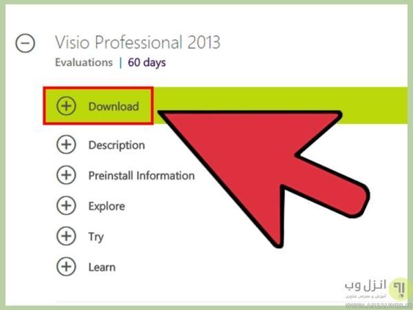 نحوه کار با Visio، دانلود و نصب ویزیو