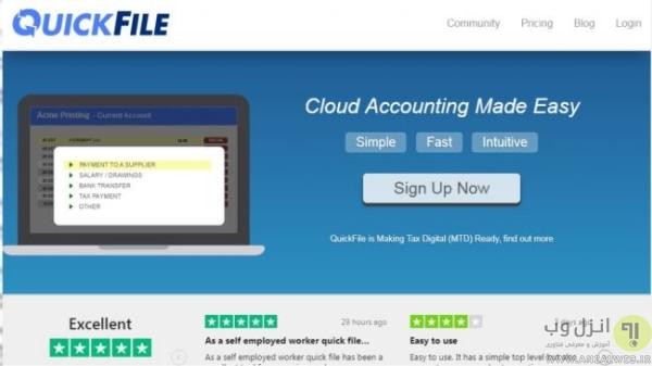 دانلود برنامه حسابداری QuickFile