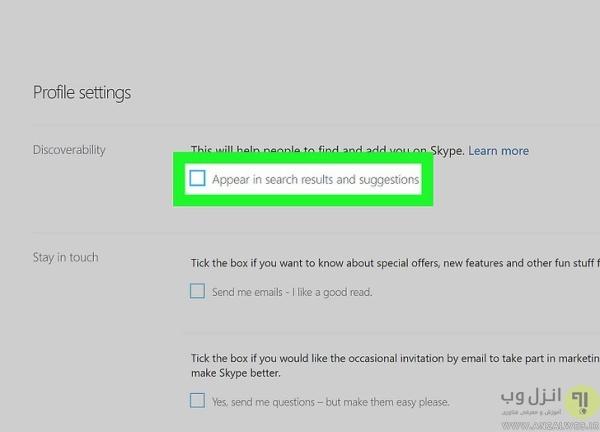 مخفی کردن اکانت اسکایپ، اموزش تصویری حذف اکانت اسکایپ