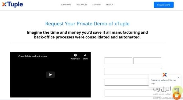 نرم افزار حسابداری رایگان XTuple PostBooks