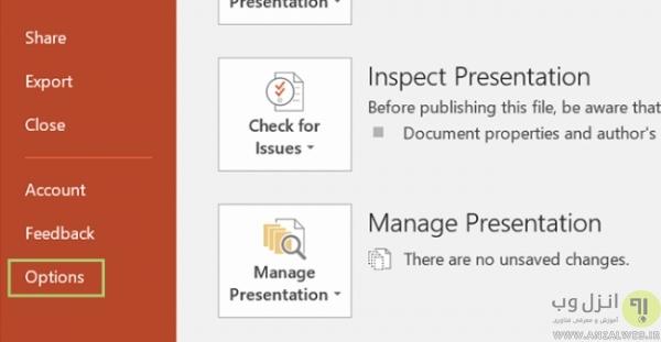 بازگردانی و برگرداندن فایل پاورپوینت ذخیره نشده 2007 و.. با روش AutoRecover آفیس