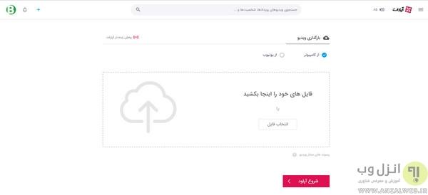 نمایش فیلم آنلاین با زیرنویس فارسی