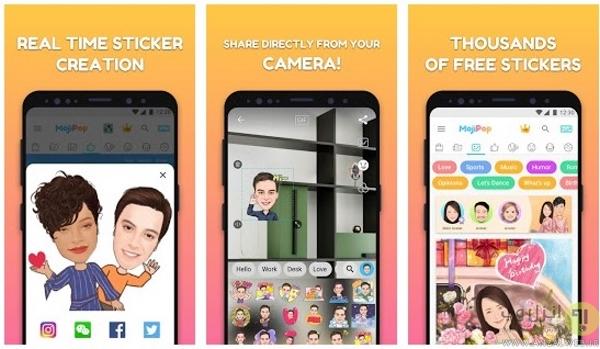 فعال کردن Emoji در اندروید با MojiPop