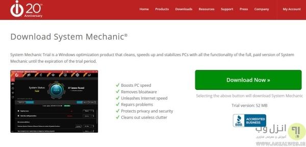 بهینه ساز ویندوز 8 و.. lolo System Mechanic