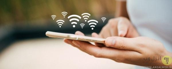 بررسی اتصال اینترنت گوشی برای رفع مشکل کار نکردن برنامه Shazam