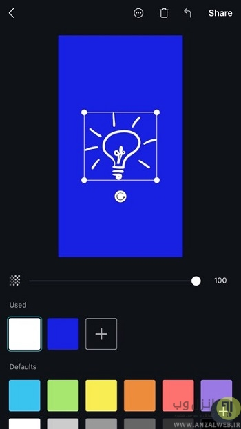 برنامه ساخت کاور هایلایت اینستاگرام برای ایفون