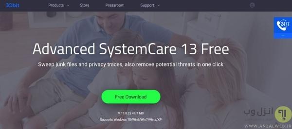 قویترین بهینه ساز ویندوز 10 Iobit Advanced SystemCare
