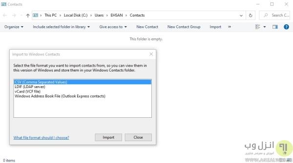 تبدیل EXCEL به VCF با استفاده از Contacts ویندوز