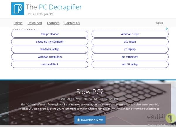 دانلود نرم افزار حذف فایل های اضافی از کامپیوتر The PC Decrapifier