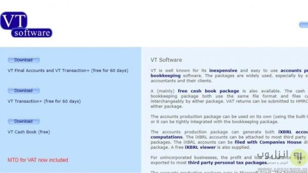 دانلود برنامه حسابداری رایگان برای کامپیوتر VT Cash Book