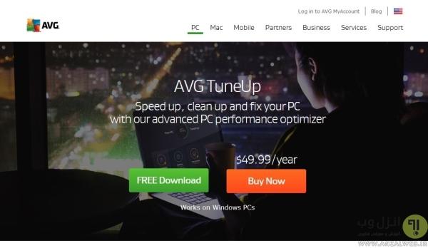بهترین نرم افزار بهینه سازی ویندوز 10 AVG PC Tuneup