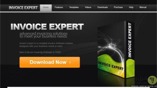 نرم افزار حسابداری Invoice Expert Lite Edition