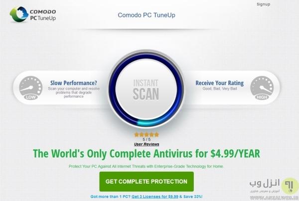دانلود بهترین نرم افزار پاکسازی کامپیوتر Comodo PC Tuneup
