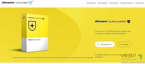 SlimCleaner، دانلود بهترین نرم افزار بهینه سازی ویندوز