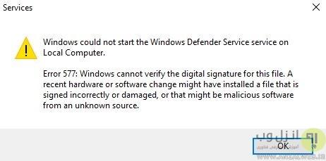 رفع مشکل windows defender در ویندوز 10