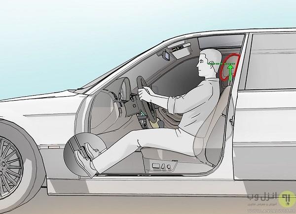 تنظیم دقیق صندلی خودرو