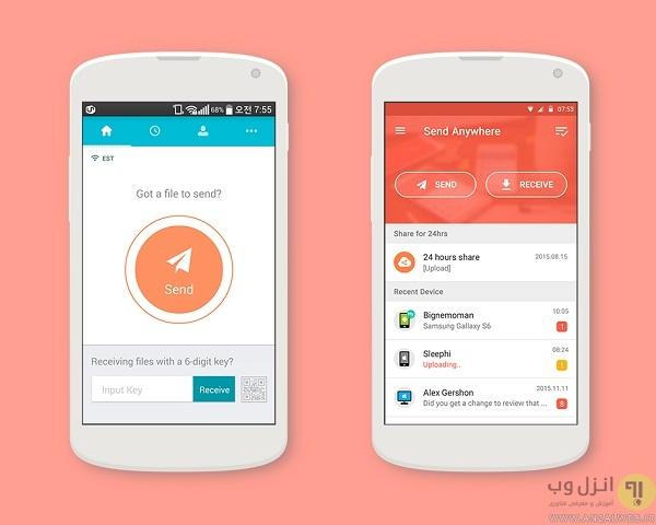 سریع ترین راه انتقال فایل بین گوشی و کامپیوتر Send Anywhere