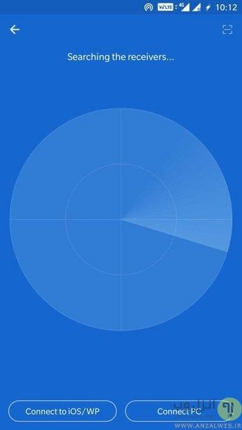 بهترین برنامه انتقال فایل اندروید SHAREit