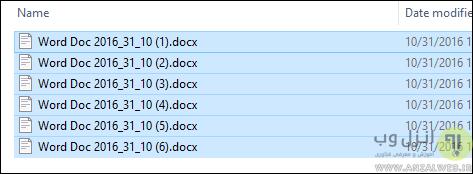 %آموزش تغییر نام گروهی فایل ها در ویندوز