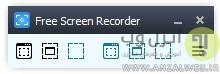 نرم افزار ضبط فیلم و صدا از دسکتاپ