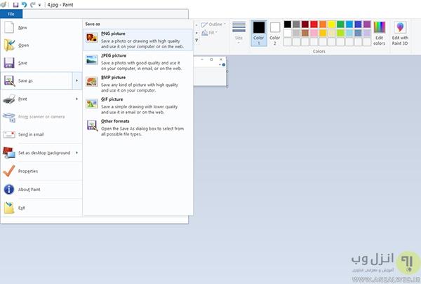 ارور (could not complete request) هنگام نوشتن متن در فتوشاپ