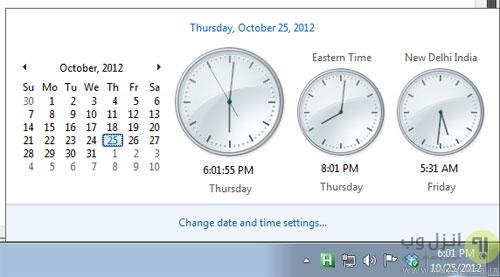 چگونه ساعت ویندوز 10، 8 و 7 را درست کنیم