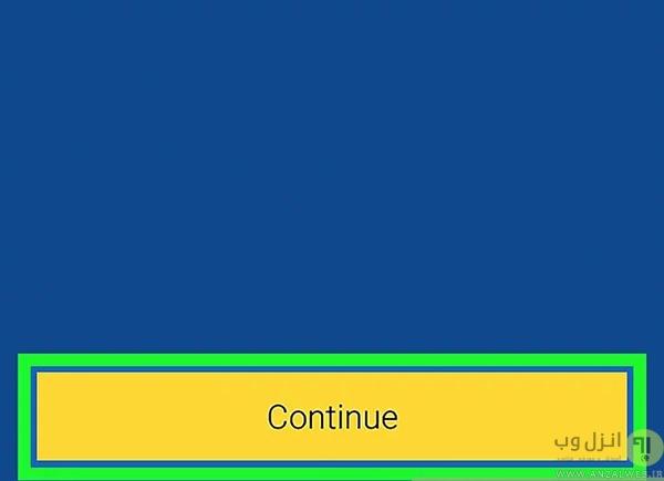 نرم افزار بازکردن فایل tif در اندروید