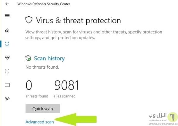 اسکن ویندوز برای ویروس و..