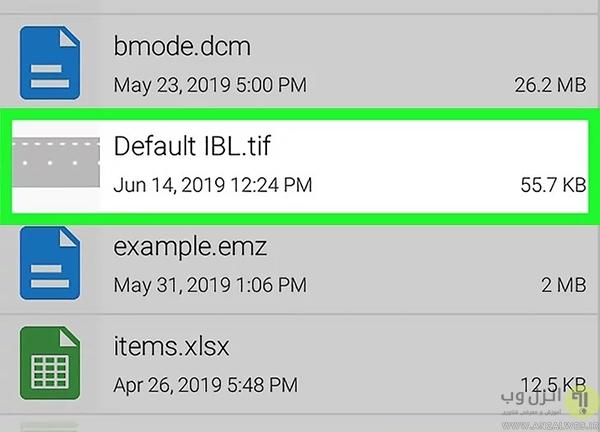 برنامه خواندن فایل tif در اندروید