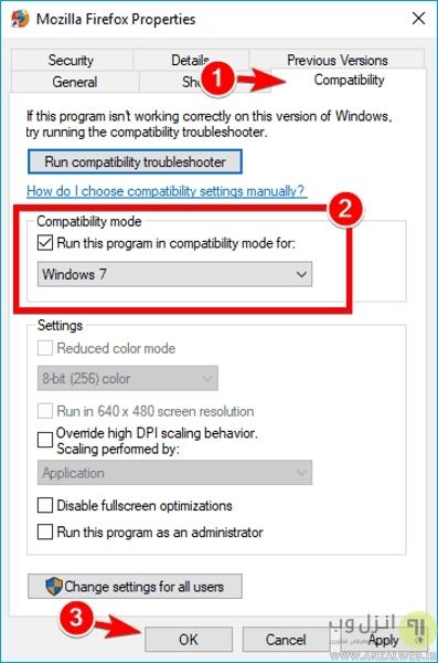 راه اندازی مرورگر در حالت Compatibility Mode
