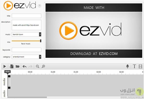 نرم افزار فیلمبرداری از صفحه نمایش با کیفیت بالا