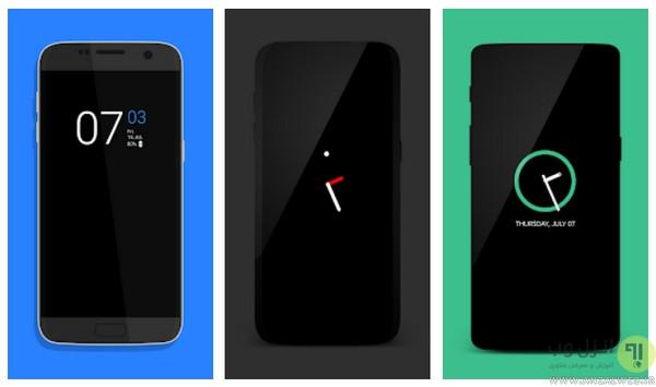 بهترین برنامه قفل صفحه گوشی اندروید سامسونگ ، هواوی و...